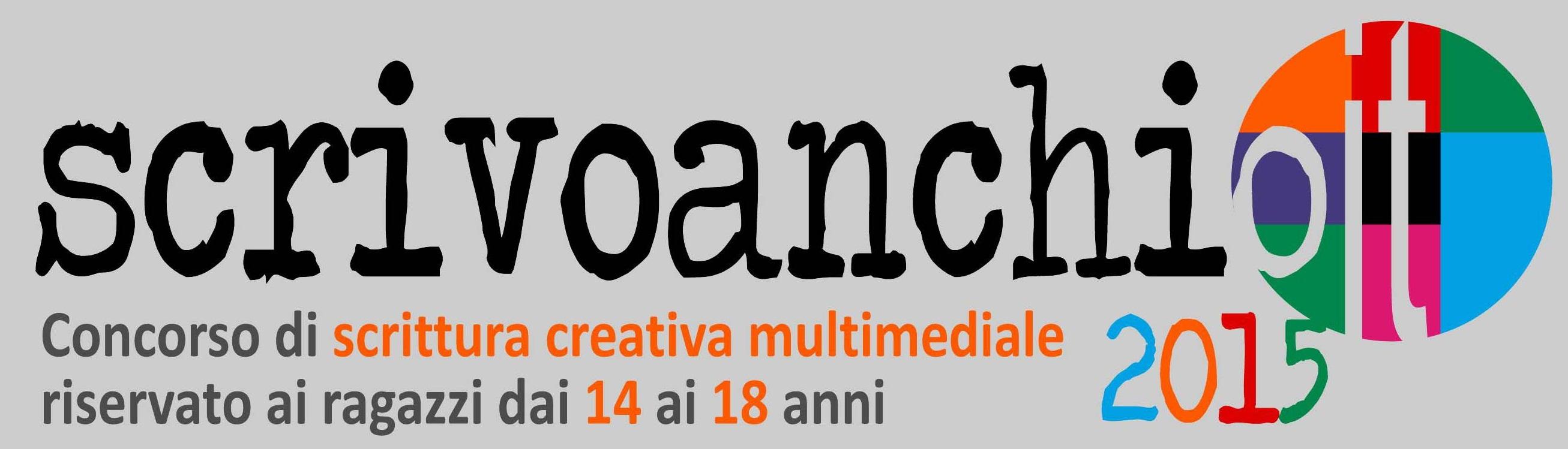 scrivoanchio2015 SMALL