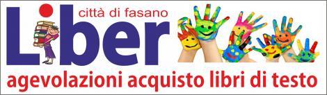 liber banner